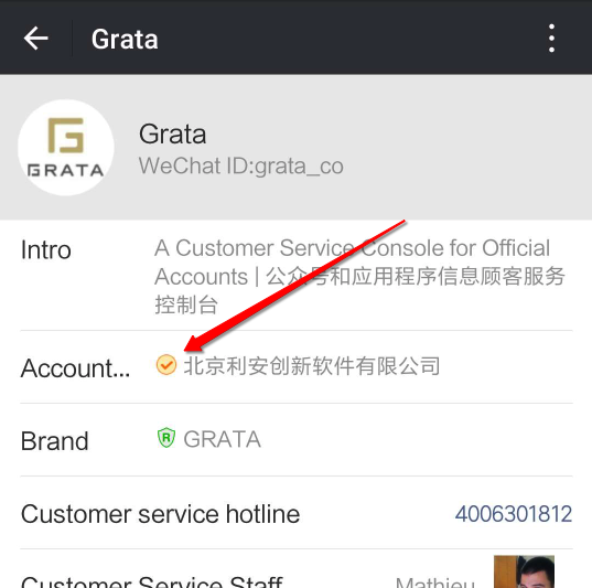WeChat Account/MP - Grata co